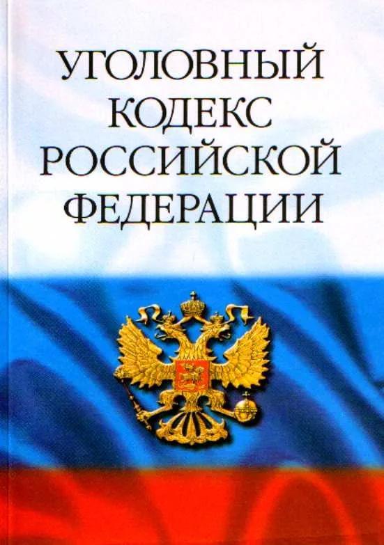 178 ук рф практика посуточно Москве, гостиничные